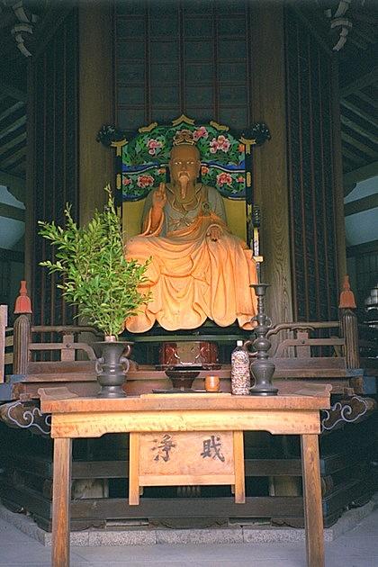 Yoshimine Monk