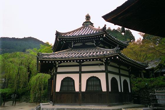 Yoshimine Sutra Hall